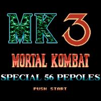 Mortal Kombat: все части игры на nintendo - Мортал комбат на Денди Скачать