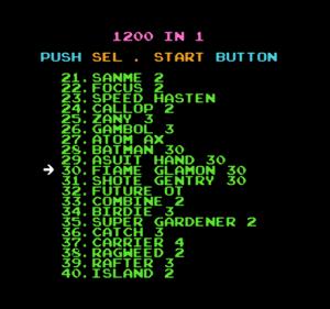1200 игр в одном роме - прекрасный сборник ромов!