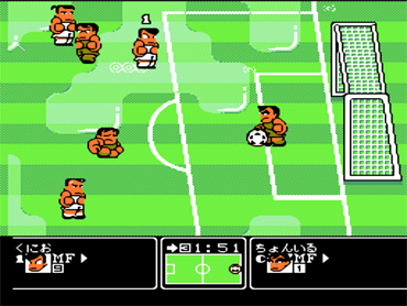 Goal 3, Гол 3, Футбол на денди без правил!
