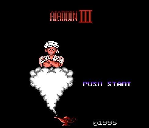 Aladdin 3, Аладдин 3