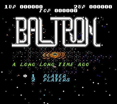 Balltron, Болтрон