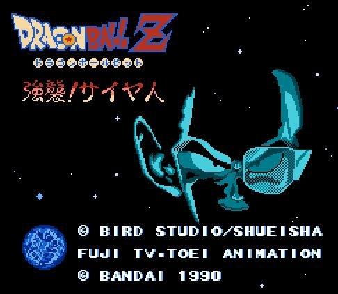 Dragon Ball Z, Бал дракона