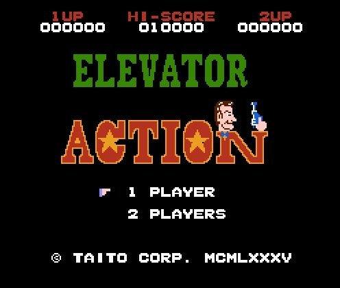 Elevator Action, На лифтах
