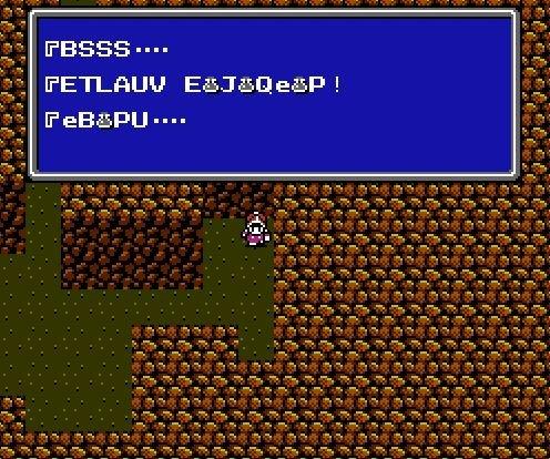Final Fantasy 3, Последняя фантазия 3