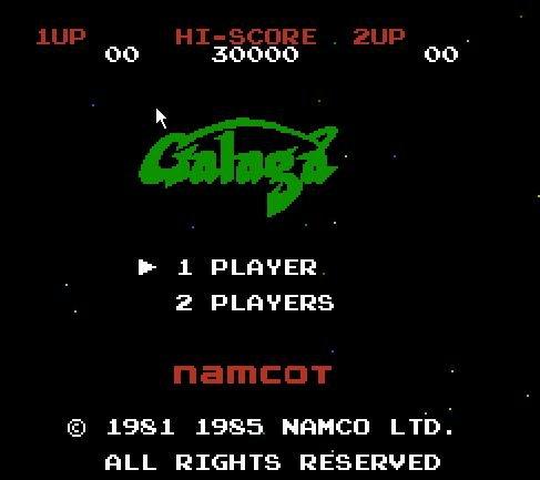 Galaza, Галаза