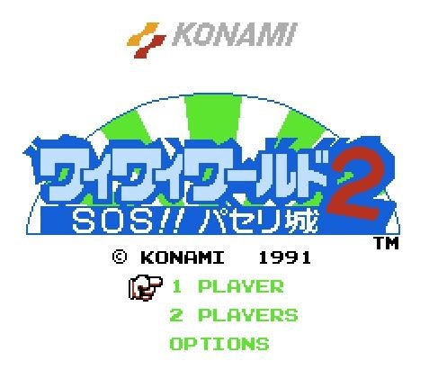 Konami World 2, Мир Конами 2