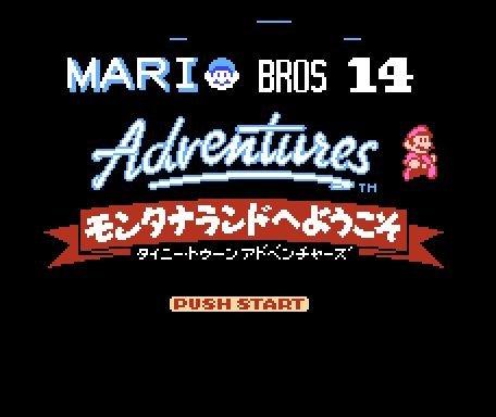 Mario Bros. 14 Super, Супер Братья Марио 14