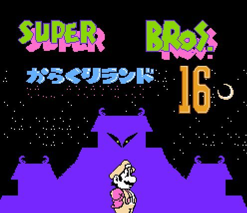 Mario Bros. 16 Super, Супер Братья Марио 16