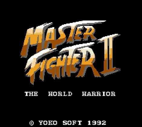 Master Fighter 2, Мастер боец 2