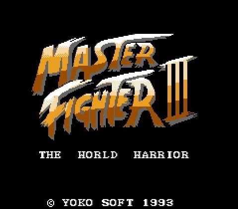 Master Fighter 3, Мастер боец 3