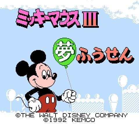 Mickey Mouse 3, Микки Маус 3