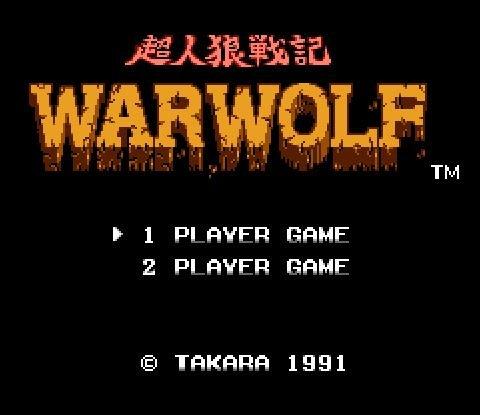 Warwolf, Волк войны, Оборотень