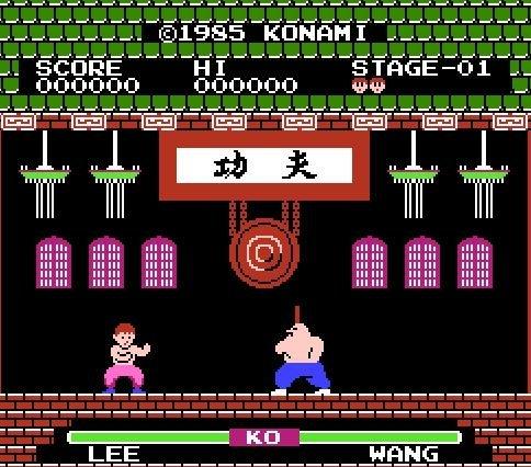 Yie AR Kung-Fu,  Кунг-Фу