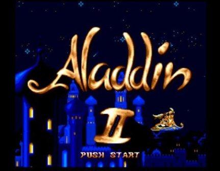 Aladdin 2, Аладдин 2