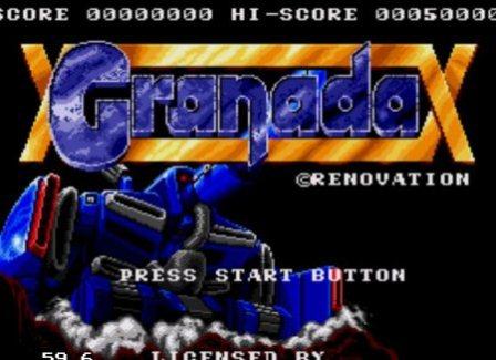 Granada, Гранада