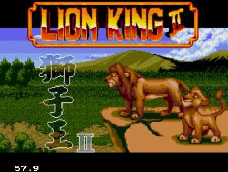 Игра Король Лев