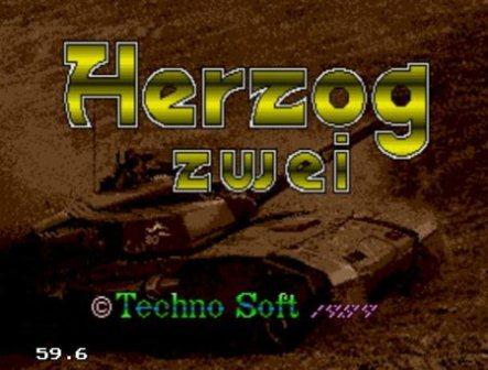 Herzog Zwei, Герцог Два