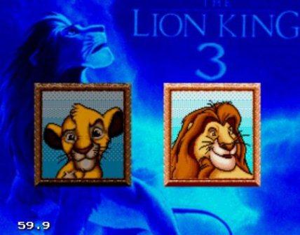 Lion King 3, Король Лев 3