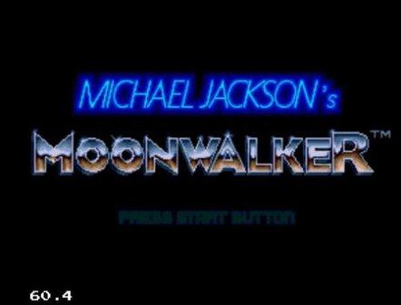 Moonwalker, Лунная походка Майкла Джексона