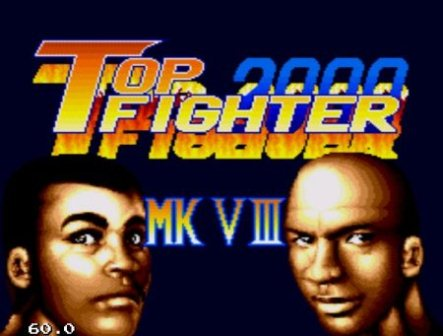 Mortal Kombat 8: Top Fighters 2000, Смертельный поединок 8: лучший боец 2000