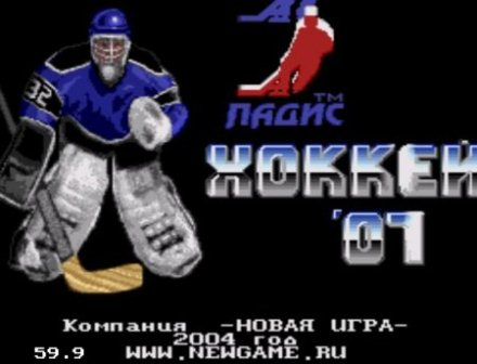 NHL Hockey 93, НХЛ 93