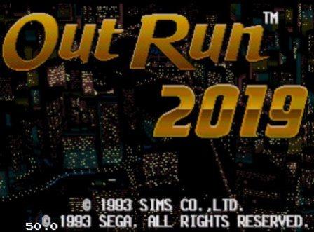 Outrun 2019, Обгон 2019