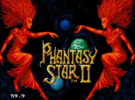 Phantasy Star 2, Таинственная звезда 2