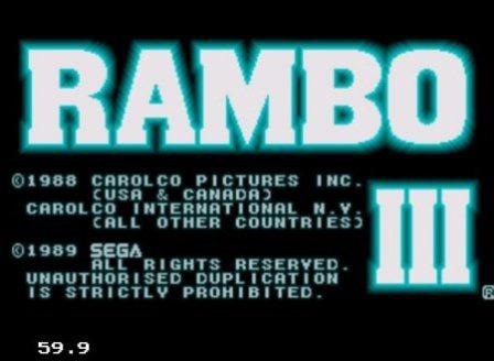 Rambo 3, Рэмбо 3