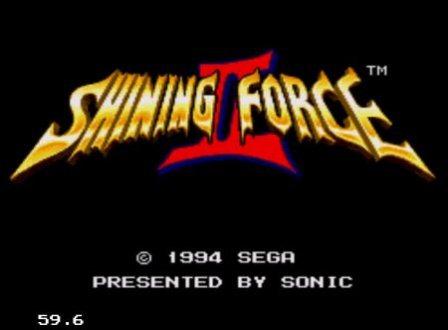 Shining Force 2, Сияющая сила 2