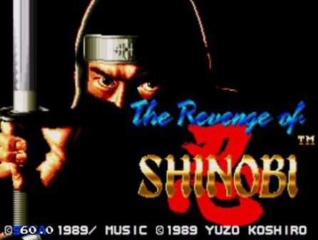 Shinobi 1. Revenge of Shinobi, Ниндзя Шиноби