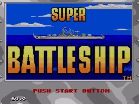 Super Battleship, Боевой корабль, Морской бой