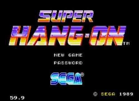 Super Hang On, Супер мотогонки