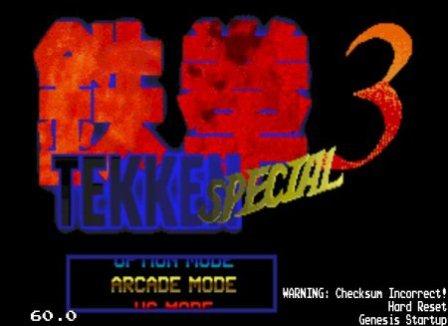 Tekken Special, Теккен