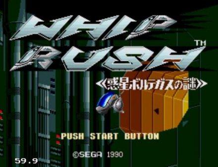 Whip Rush, Неудержимый натиск