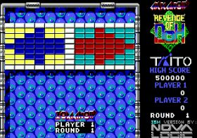 Arkanoid 2: Revenge Of DoH